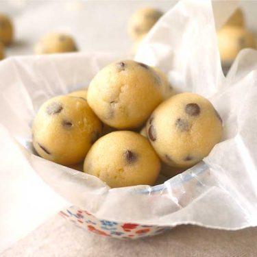 Dulce de Leche Cookie Dough Balls (paleo, GF) | Perchance to Cook, www.perchancetocook.com